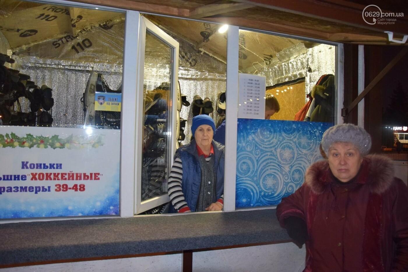 Открытие ледовой арены. Стоимость катания на городском  катке в  Мариуполе увеличилась вдвое  - ФОТО, ВИДЕО, фото-8
