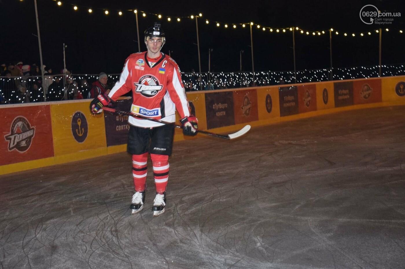 Открытие ледовой арены. Стоимость катания на городском  катке в  Мариуполе увеличилась вдвое  - ФОТО, ВИДЕО, фото-6