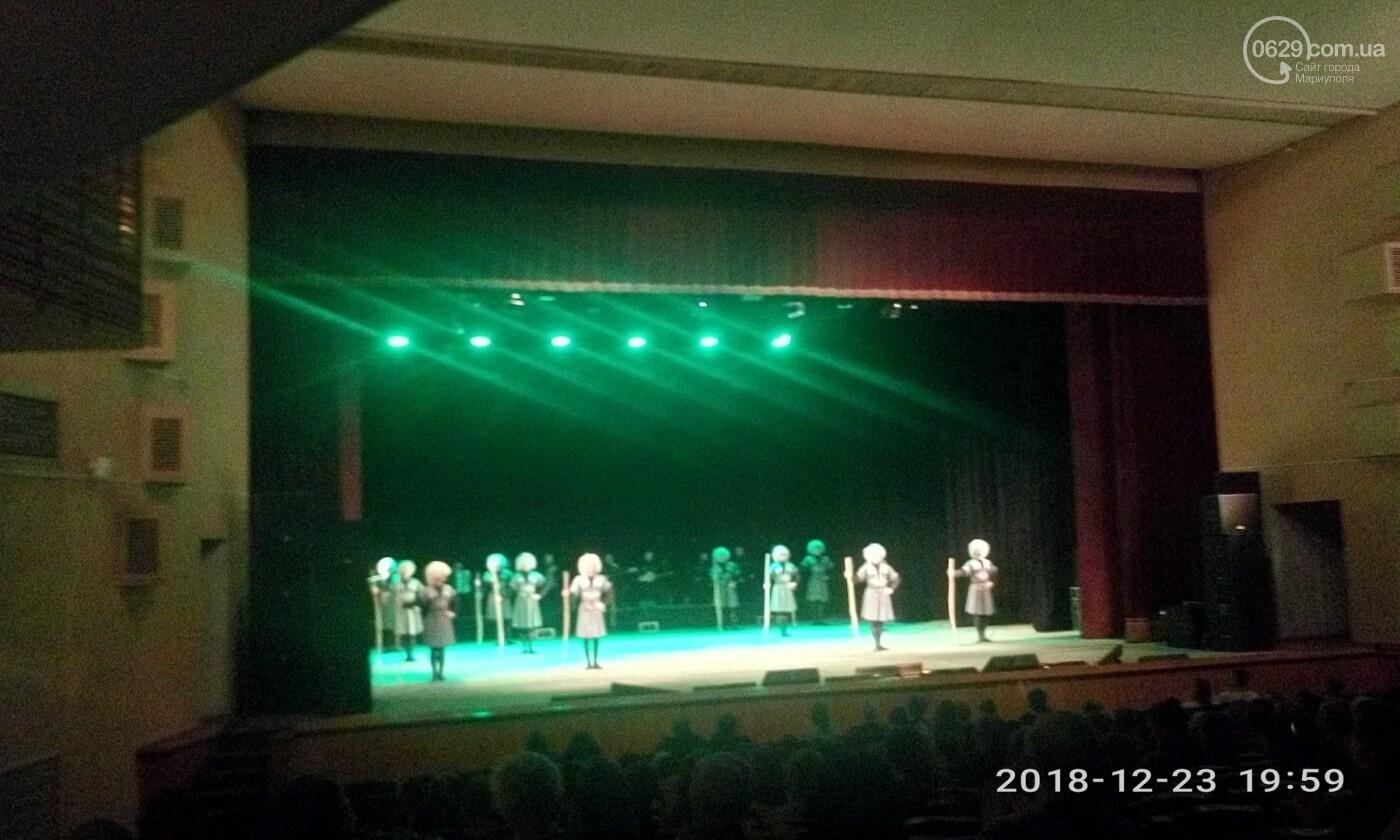 """В Мариуполе артисты """"Кутаиси"""" приоткрыли тайну грузинского танца, - ФОТО, ВИДЕО, фото-7"""