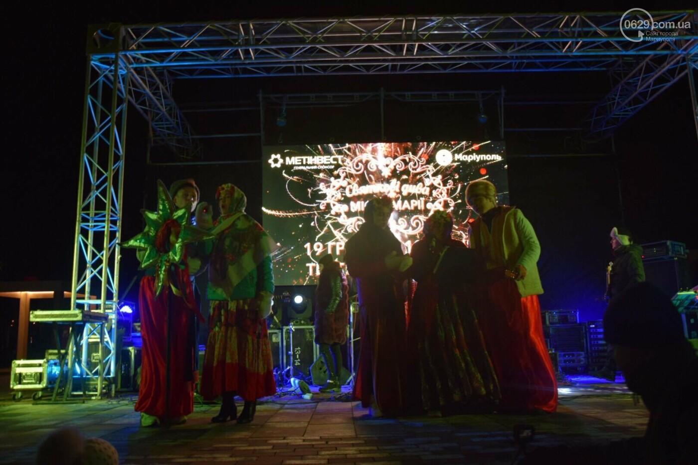 Мариупольцы отметили католическое Рождество, - ФОТО, ВИДЕО, фото-4