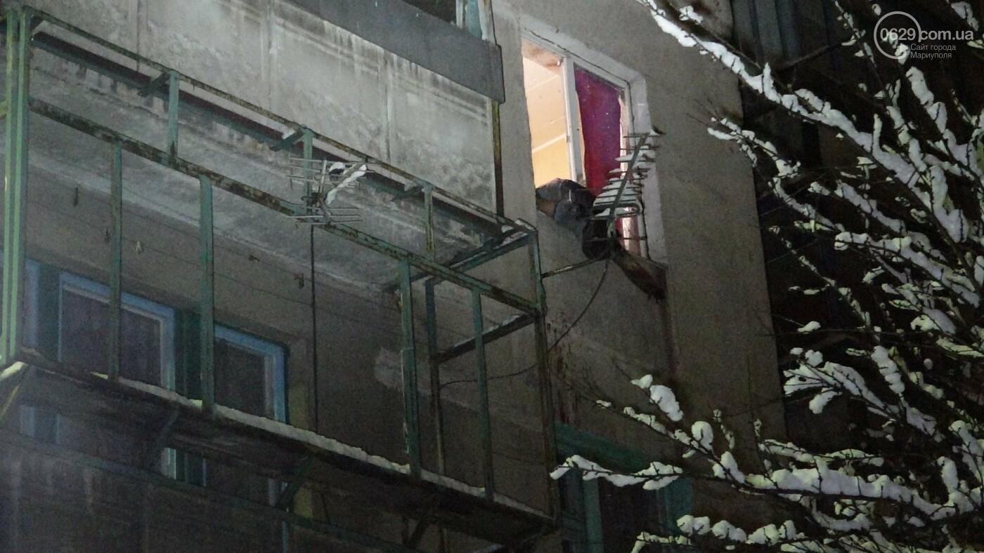 Лужикрови и запах гари: в Мариуполе прогремел взрыв - есть погибшие