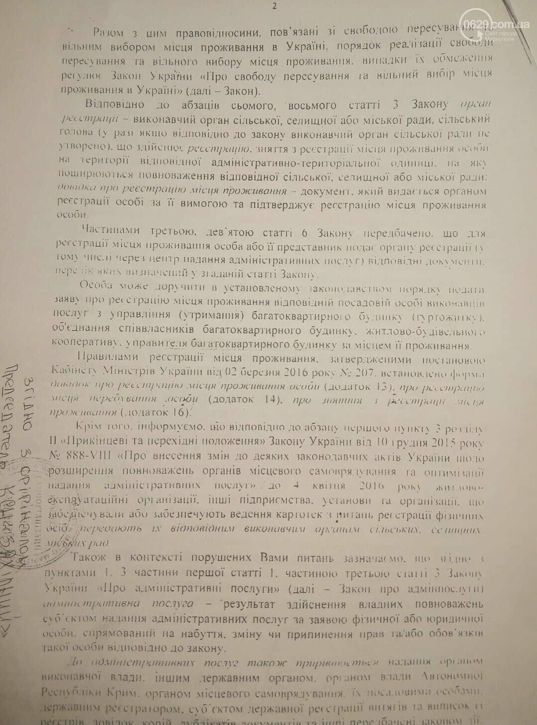 Почему в Мариуполе ликвидировали КСН Западный, и для чего вообще нужны КСНы горсовету. Интервью с Максимом Лаврухиным, фото-4