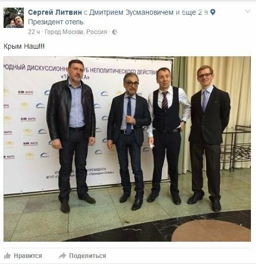 Мариупольская газета издается в типографии пропагандиста «русского мира»,- ФОТО, фото-3