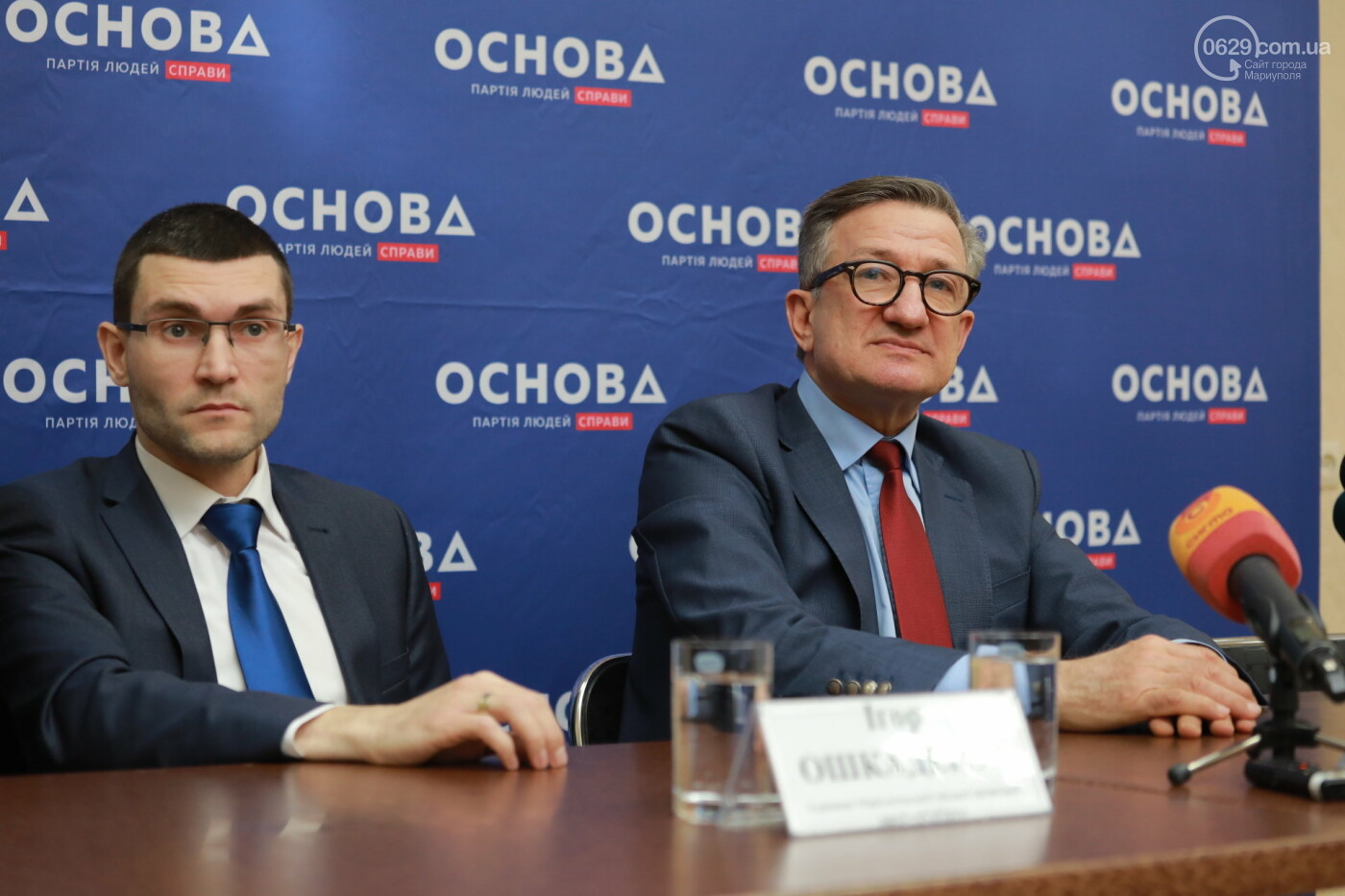 Кандидат в президенты Сергей Тарута начал свою официальную кампанию с визита в Мариуполь , фото-7