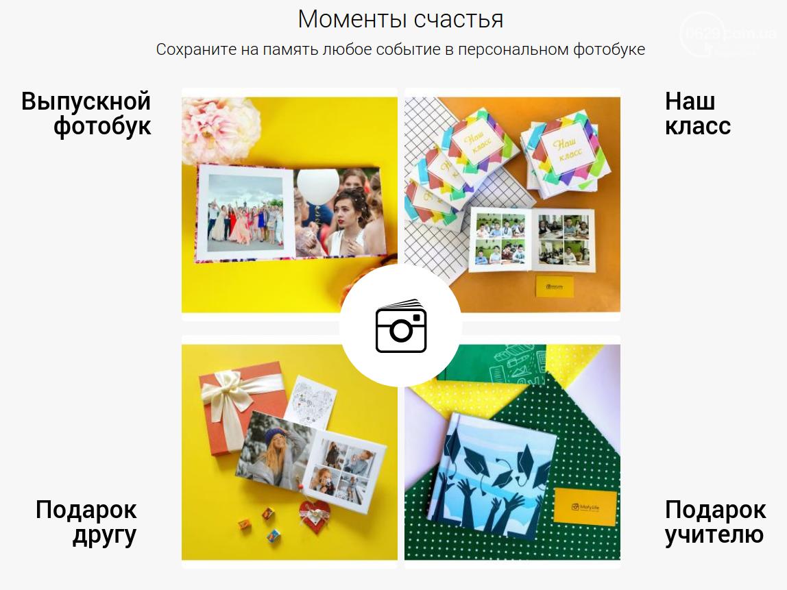 Стартує всеукраїнська програма лояльності для навчальних закладів, фото-4