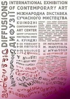 Инклюзивный спектакль, армспорт и экскурсия по Мариуполю: чем заняться на выходных, фото-1