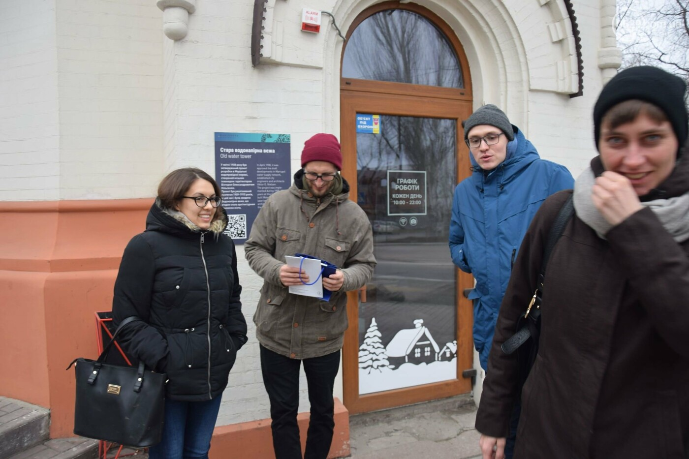 В   Мариуполе немцам показали, как  молодежные инициативы  оживляют  старые здания,- ФОТО, фото-2
