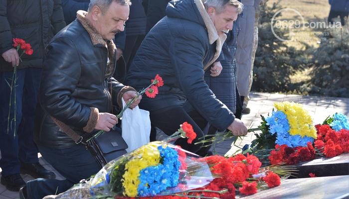 В Мариуполе чествовали афганцев , - ФОТО, фото-4