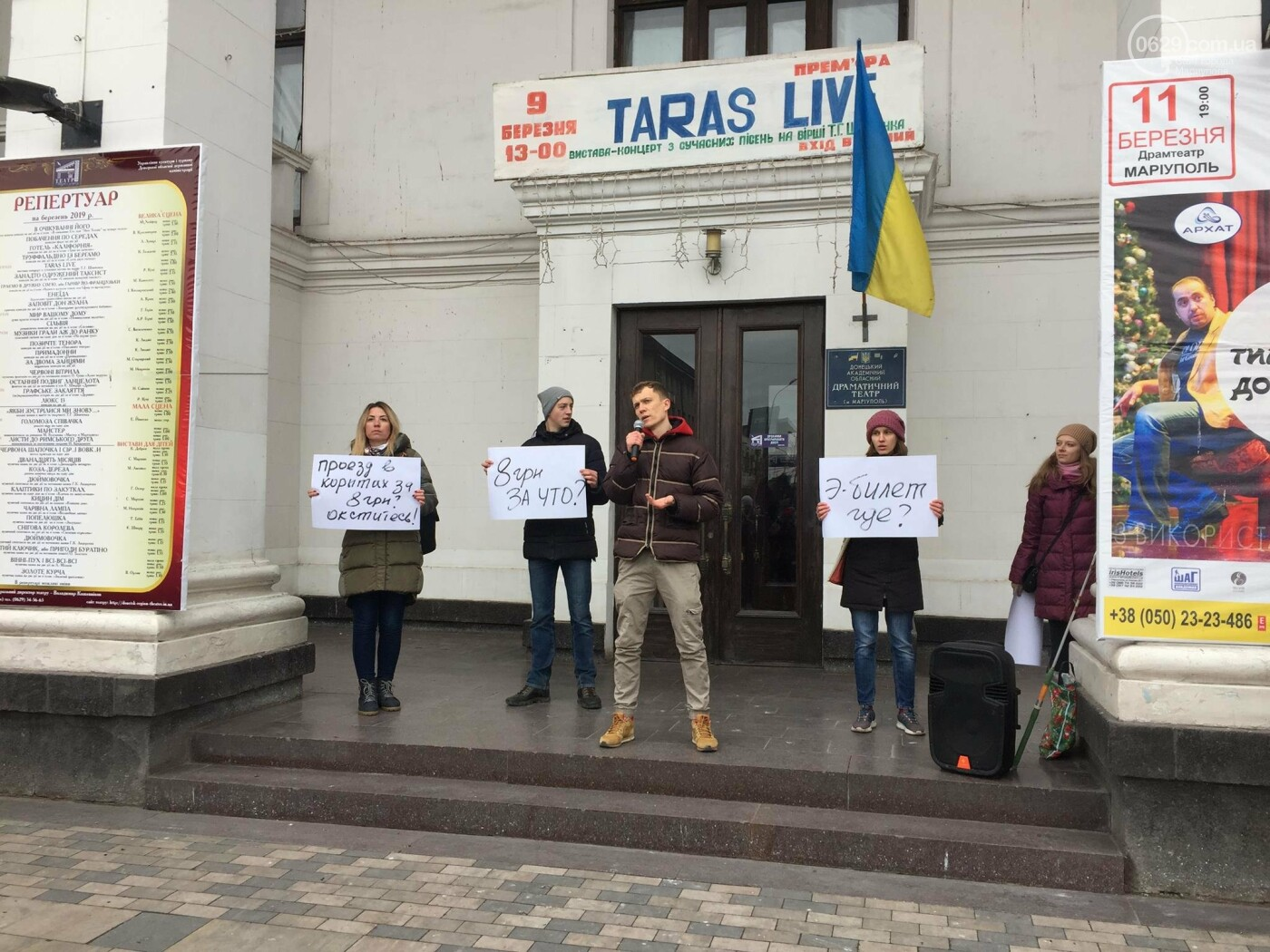 Мариупольцы митингуют против повышения тарифов на проезд, - ФОТО, ВИДЕО, Дополняется, фото-5