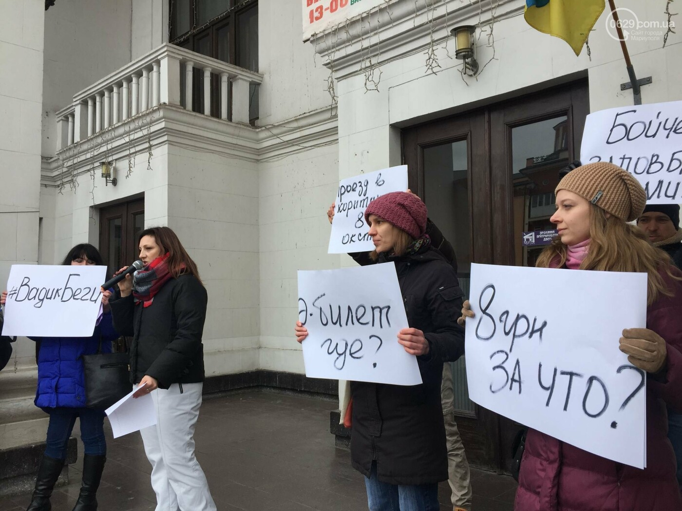 Мариупольцы митингуют против повышения тарифов на проезд, - ФОТО, ВИДЕО, Дополняется, фото-12