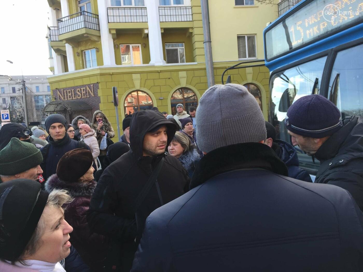 Мариупольцы митингуют против повышения тарифов на проезд, - ФОТО, ВИДЕО, Дополняется, фото-2