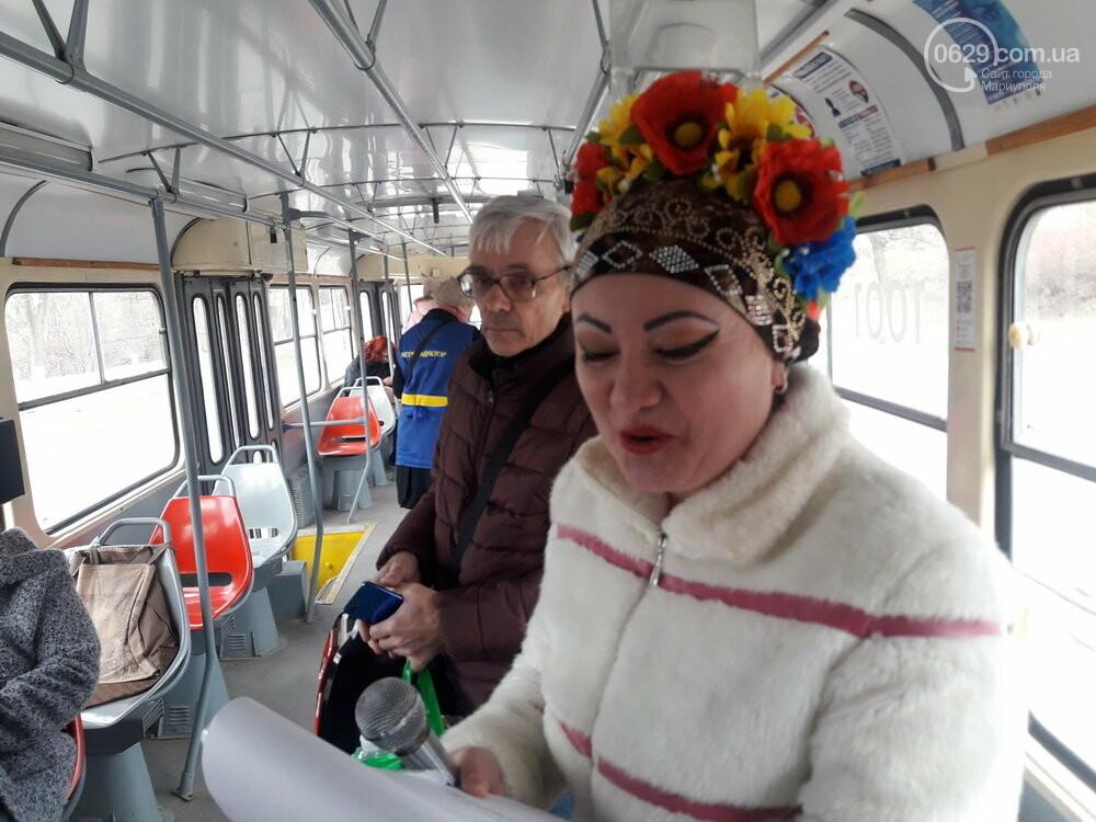 День водителя трамвая поздравления