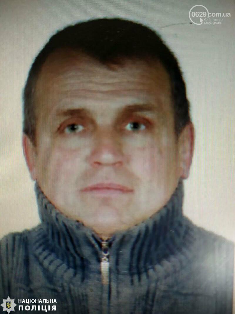 В Мариуполе ищут мужчину, который 5 лет прячется от полиции, - ФОТО, фото-1