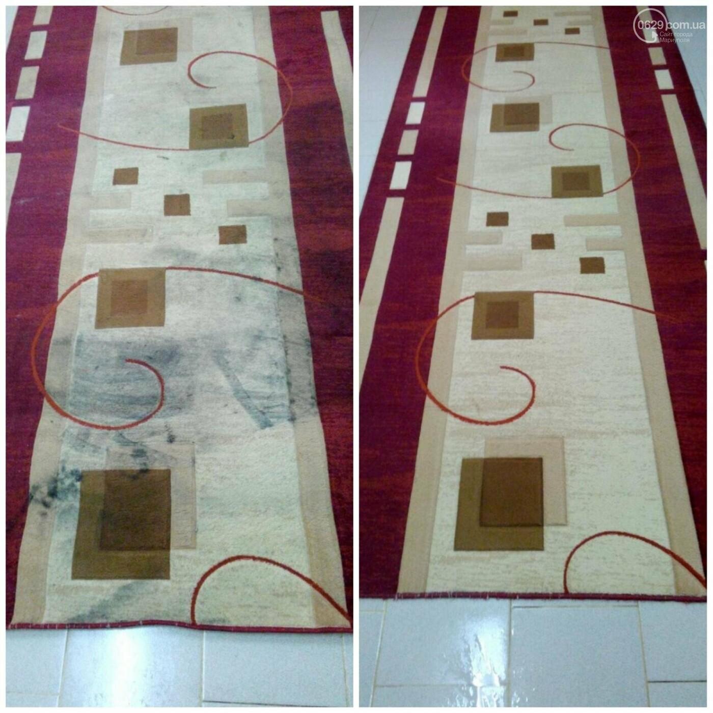 Стирка ковров в Мариуполе, химчистка мягкой мебели от компании «CLEAN MASTER» на дому, а также с вывозом и доставкой. Химчистка недорого, фото-2
