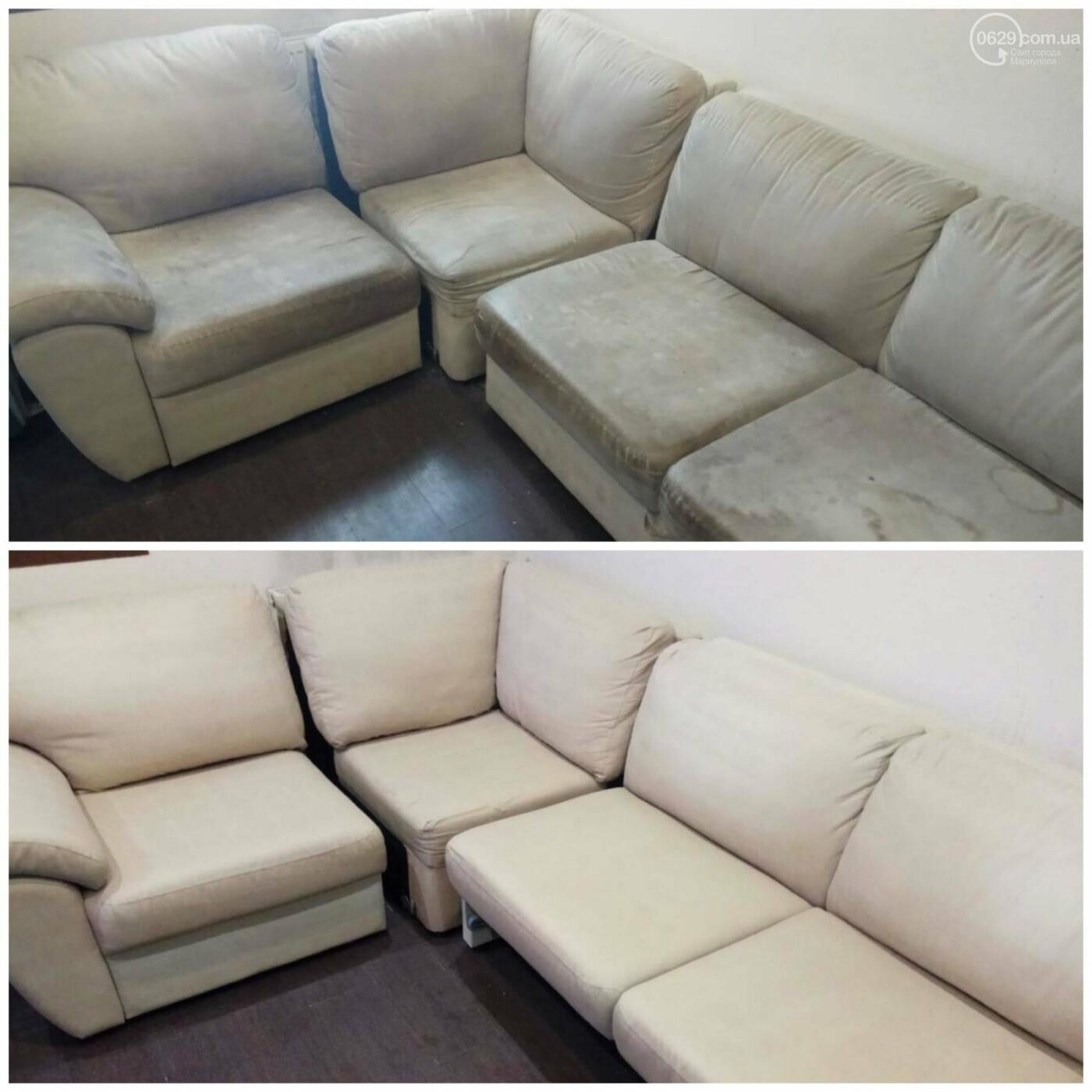 Стирка ковров в Мариуполе, химчистка мягкой мебели от компании «CLEAN MASTER» на дому, а также с вывозом и доставкой. Химчистка недорого, фото-4