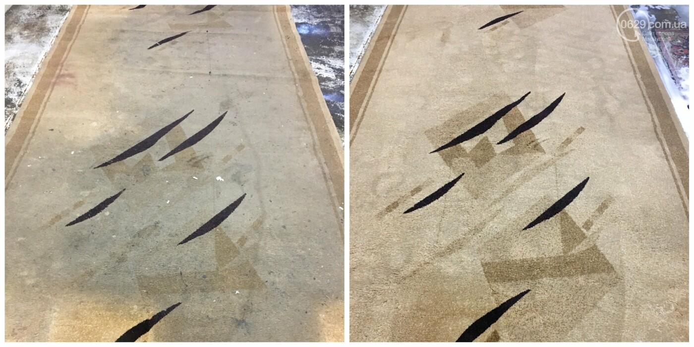 Стирка ковров в Мариуполе, химчистка мягкой мебели от компании «CLEAN MASTER» на дому, а также с вывозом и доставкой. Химчистка недорого, фото-11