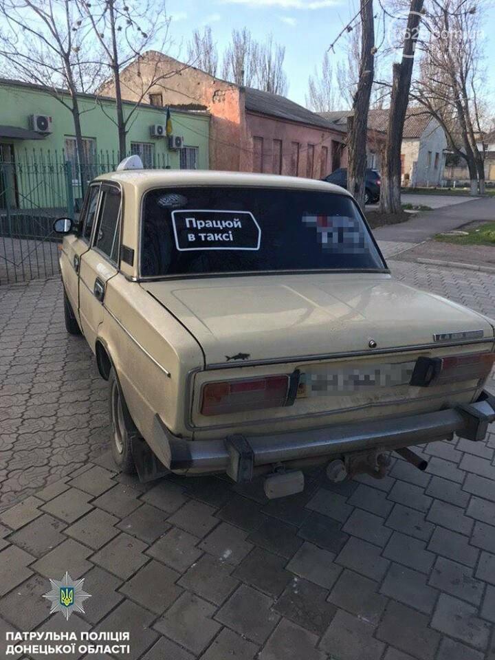 В Мариуполе арестовали таксиста-наркомана, - ФОТО , фото-1