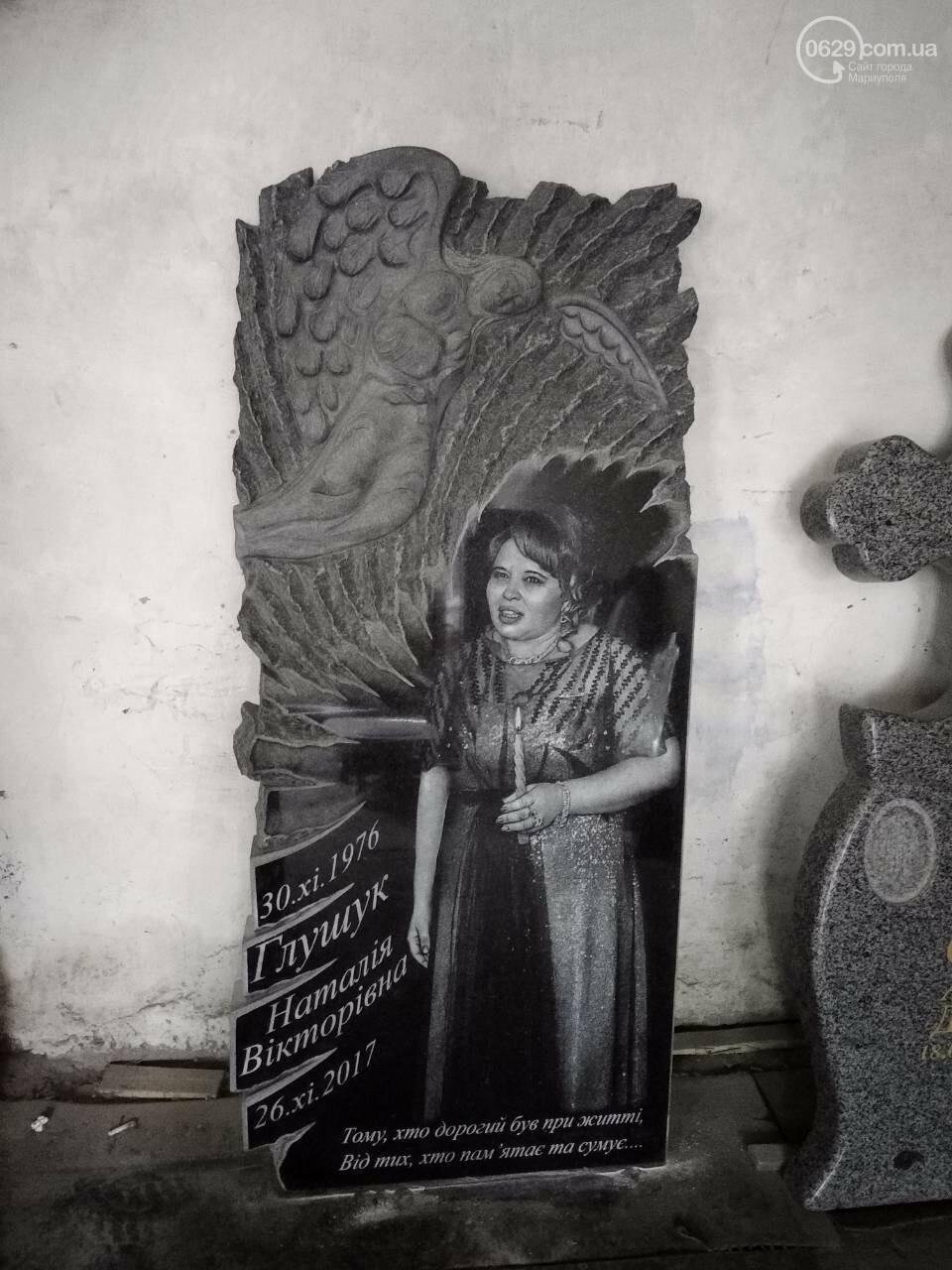 В Мариуполе открылись магазины гранитных памятников от производителя. Рассрочка и скидки пенсионерам, фото-13