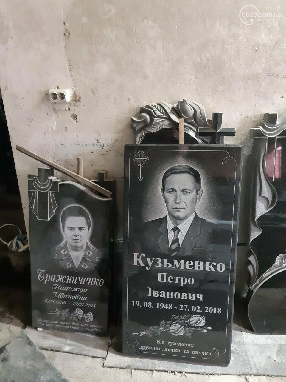 В Мариуполе открылись магазины гранитных памятников от производителя. Рассрочка и скидки пенсионерам, фото-11