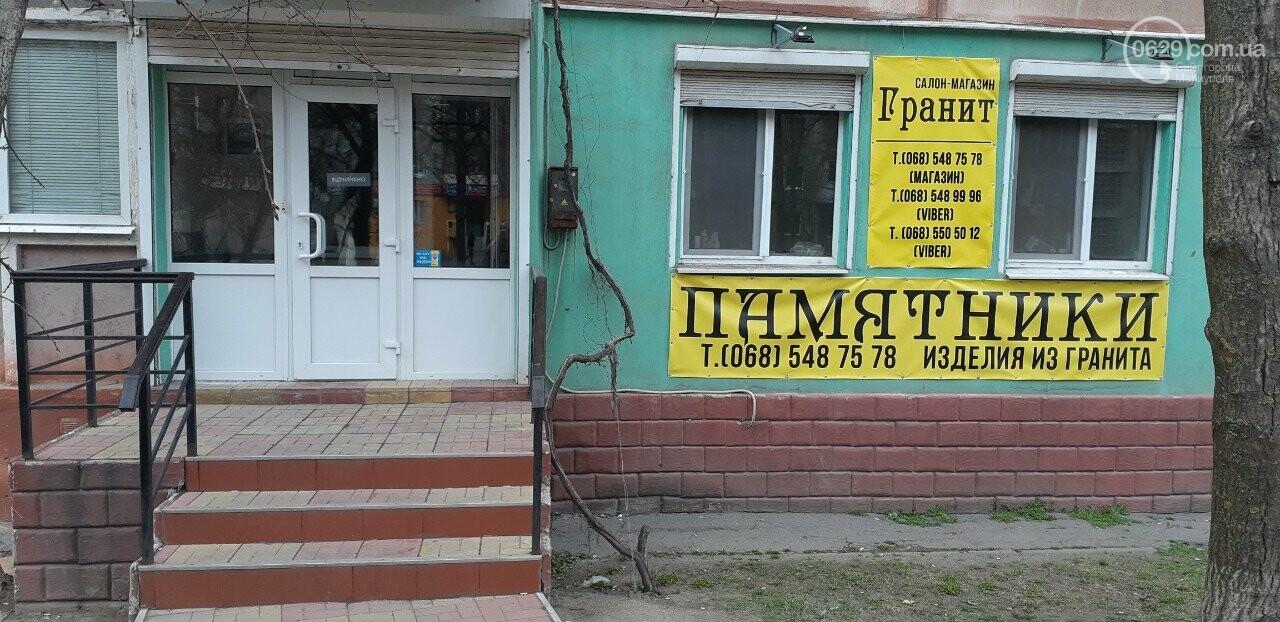 В Мариуполе открылись магазины гранитных памятников от производителя. Рассрочка и скидки пенсионерам, фото-1