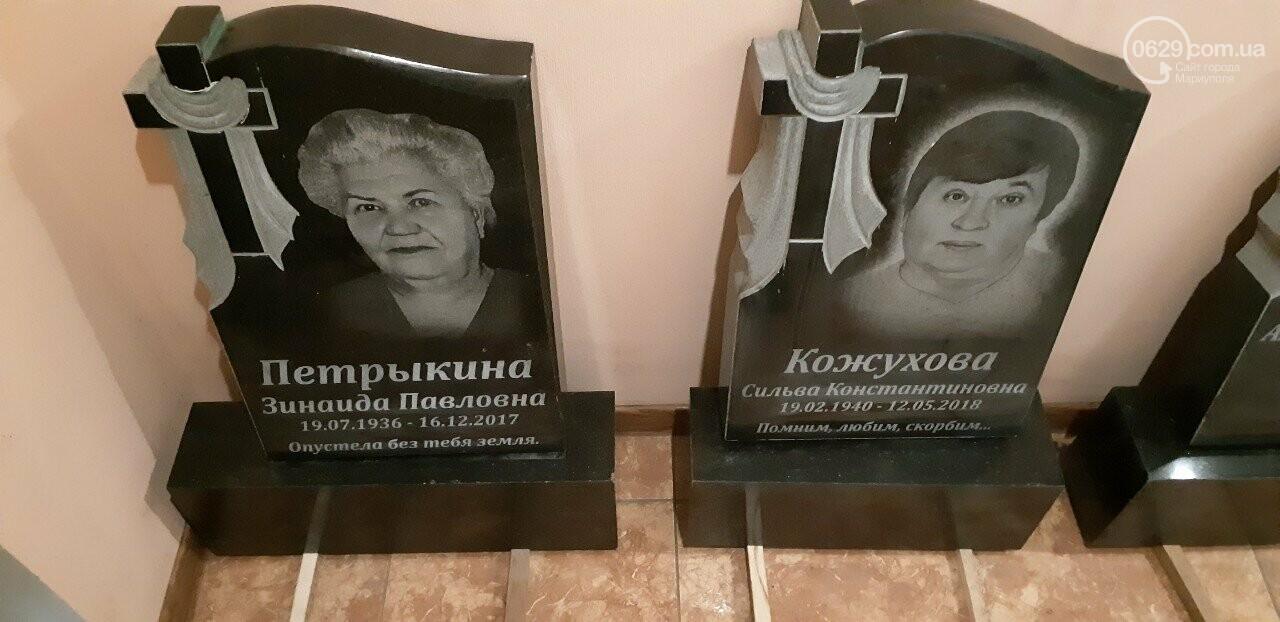 В Мариуполе открылись магазины гранитных памятников от производителя. Рассрочка и скидки пенсионерам, фото-10