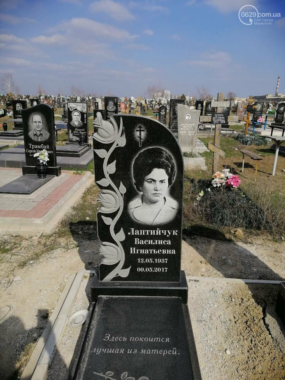 В Мариуполе открылись магазины гранитных памятников от производителя. Рассрочка и скидки пенсионерам, фото-8