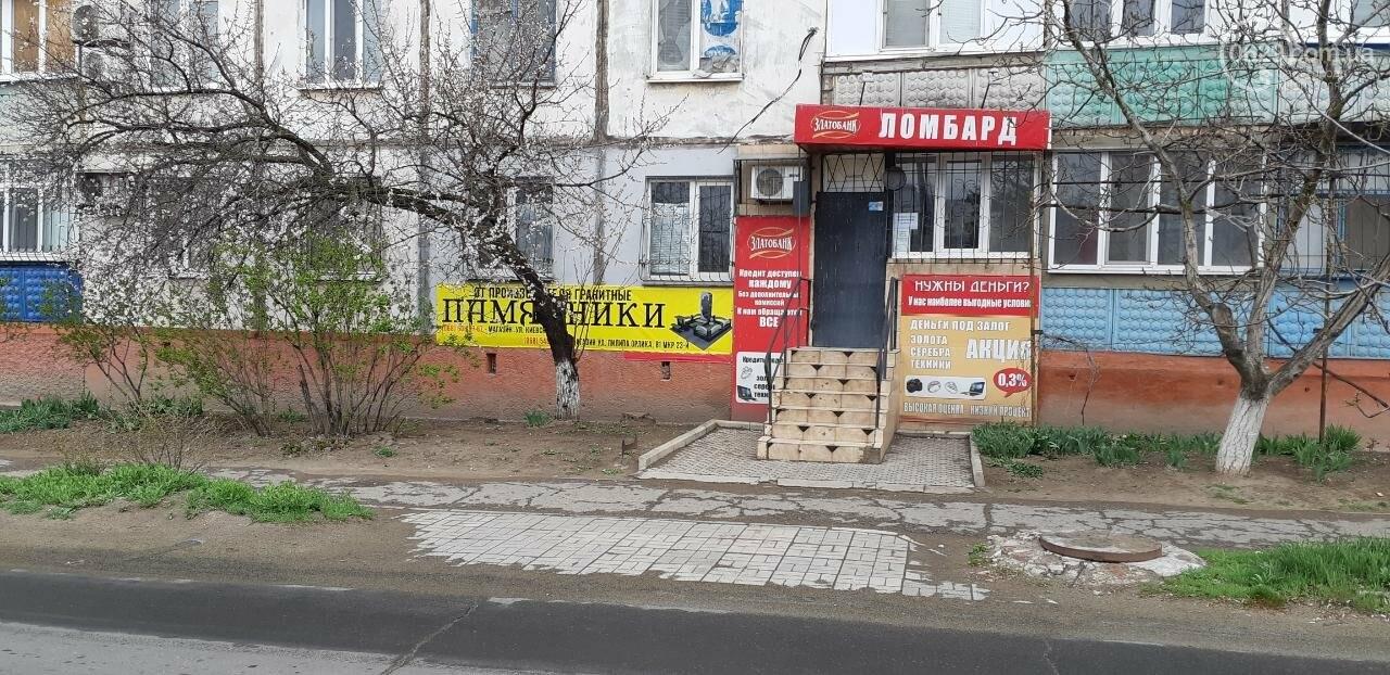 В Мариуполе открылись магазины гранитных памятников от производителя. Рассрочка и скидки пенсионерам, фото-2