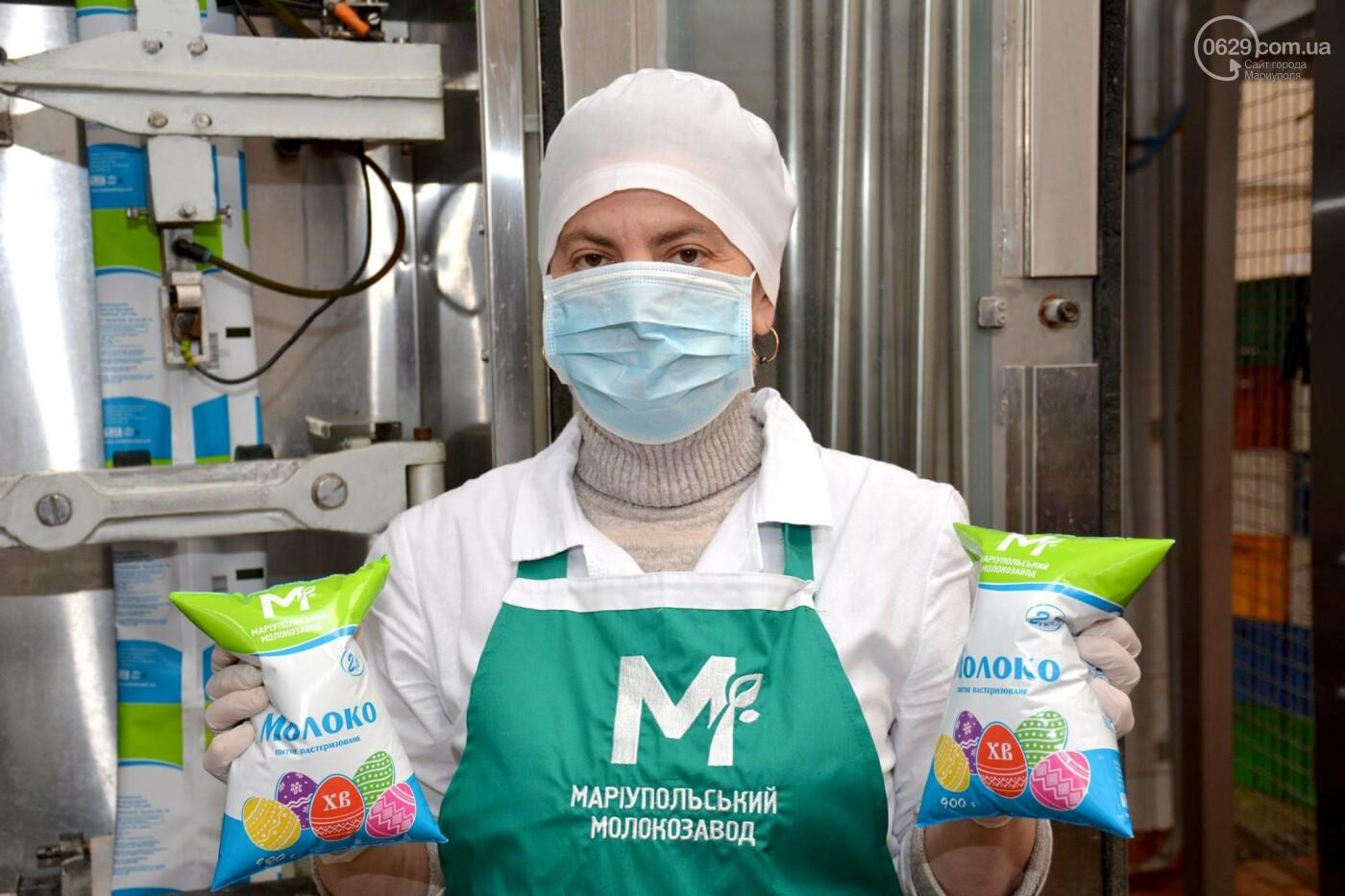 Вкусные подарки к Пасхе от Мариупольского молокозавода!, фото-7