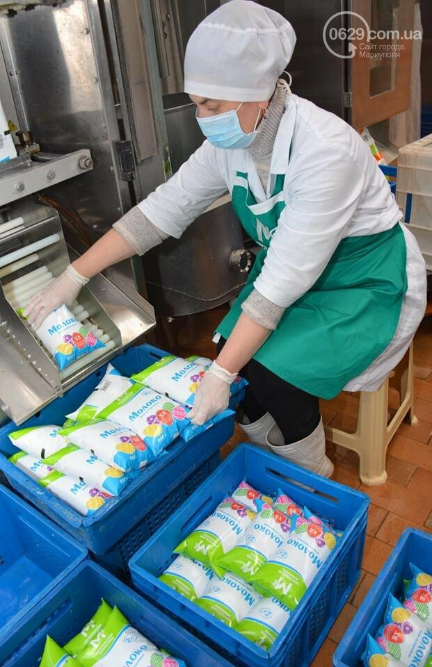Вкусные подарки к Пасхе от Мариупольского молокозавода!, фото-8