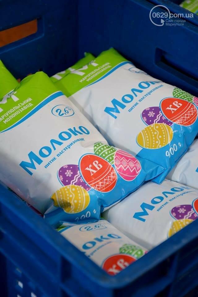 Вкусные подарки к Пасхе от Мариупольского молокозавода!, фото-9