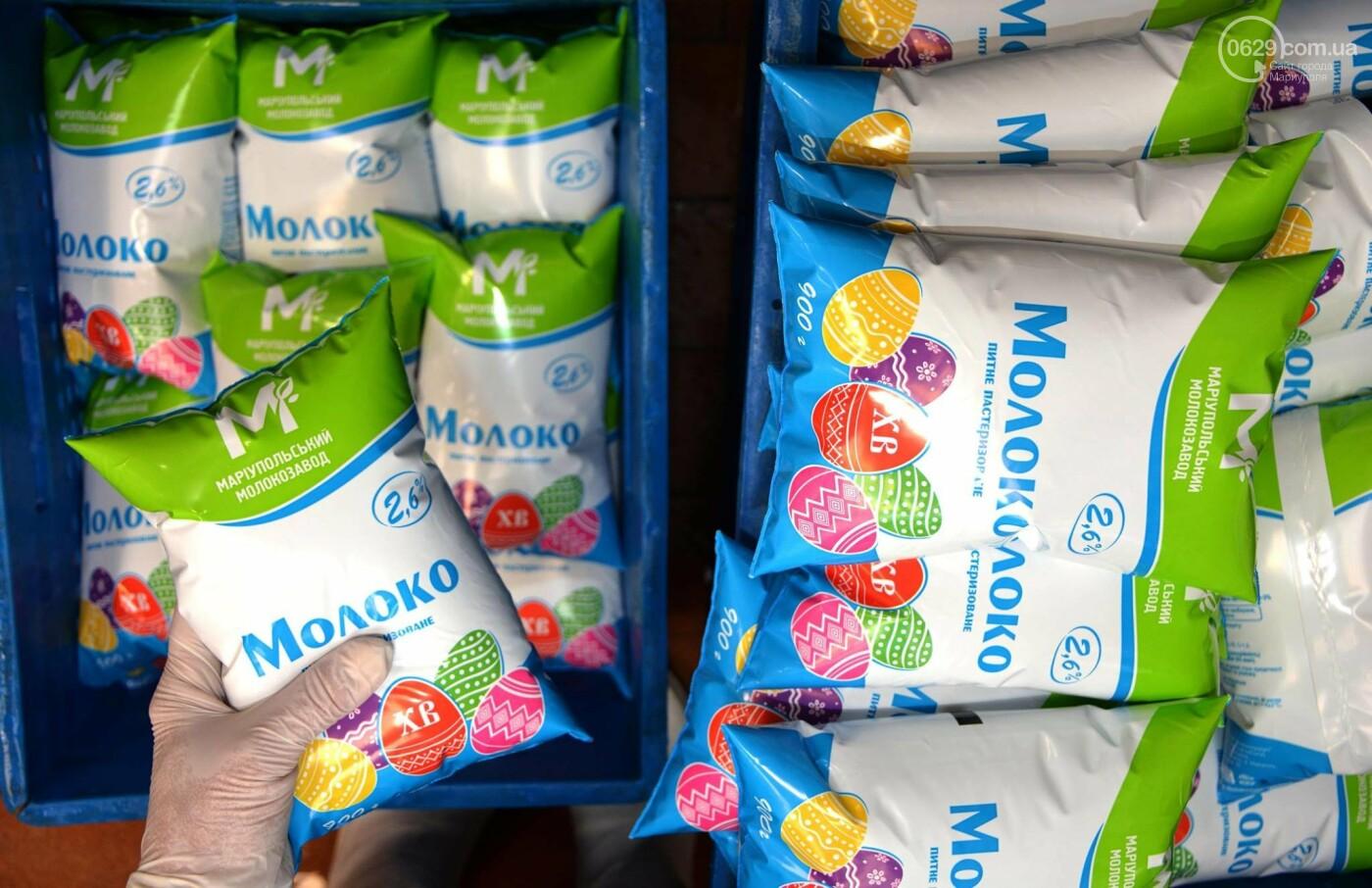 Вкусные подарки к Пасхе от Мариупольского молокозавода!, фото-11