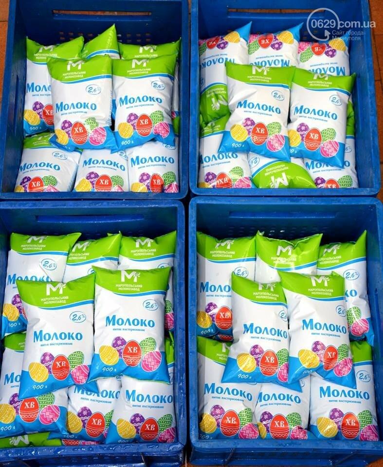 Вкусные подарки к Пасхе от Мариупольского молокозавода!, фото-12