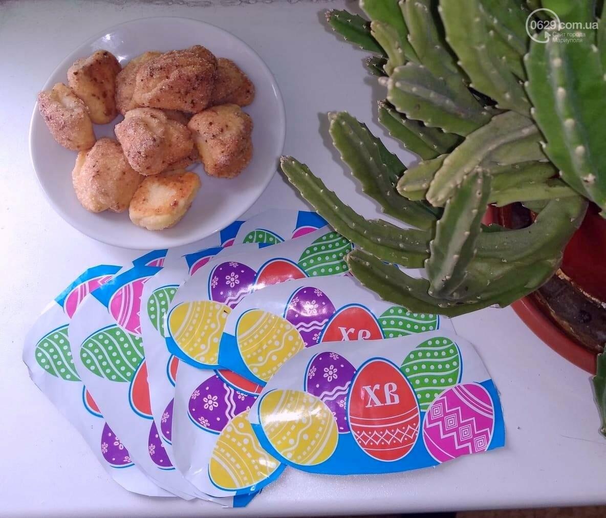Вкусные подарки к Пасхе от Мариупольского молокозавода!, фото-15