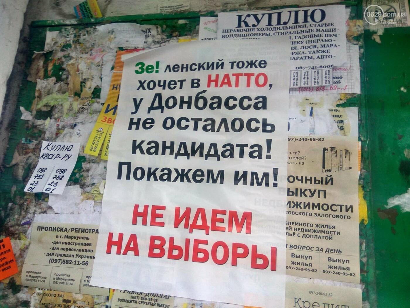 В Мариуполе неизвестные расклеивают листовки с призывом не идти на выборы, - ФОТОФАКТ, фото-1