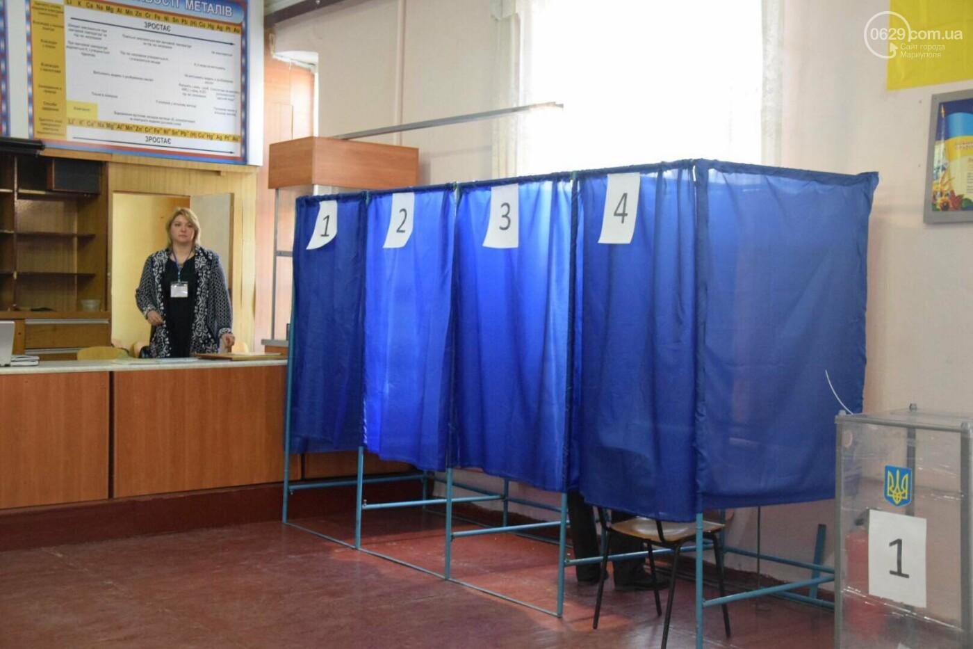 Мариуполь выбирает Президента Украины, - ФОТОРЕПОРТАЖ, фото-27