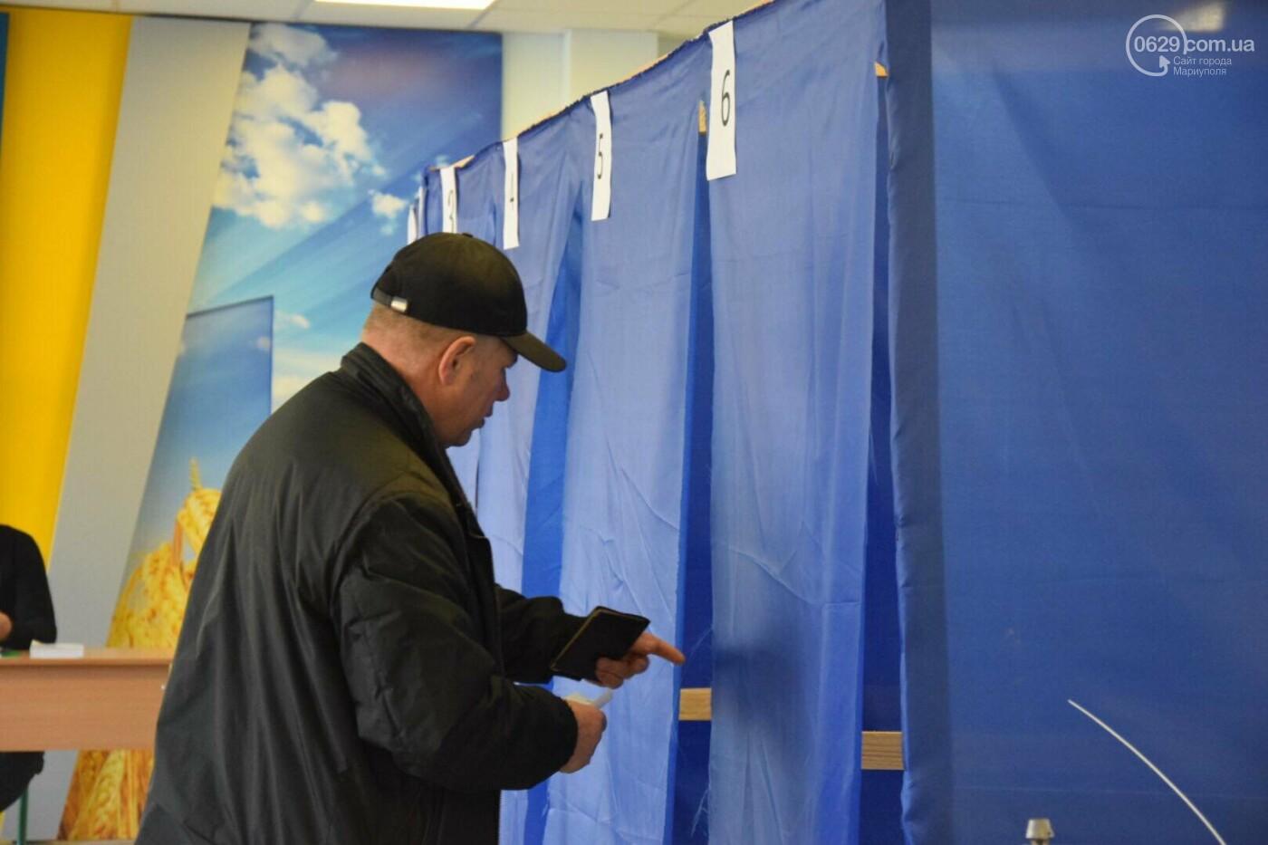 Мариуполь выбирает Президента Украины, - ФОТОРЕПОРТАЖ, фото-19