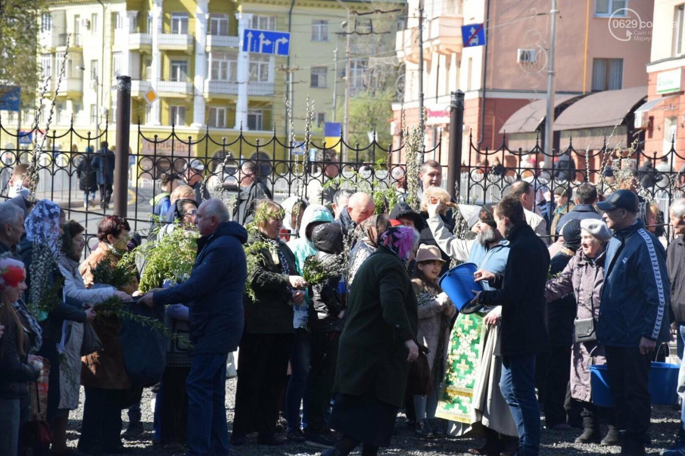 Выборы и верба: как Мариуполь празднует православный праздник, - ФОТОРЕПОРТАЖ, фото-16