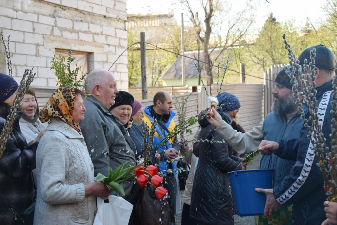 Выборы и верба: как Мариуполь празднует православный праздник, - ФОТОРЕПОРТАЖ, фото-9