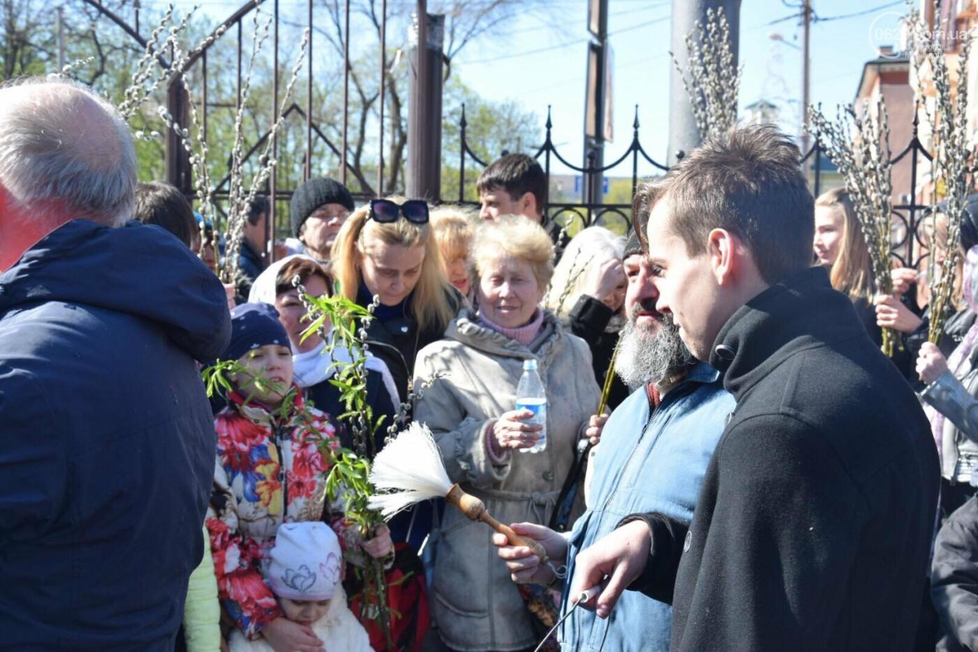 Выборы и верба: как Мариуполь празднует православный праздник, - ФОТОРЕПОРТАЖ, фото-33