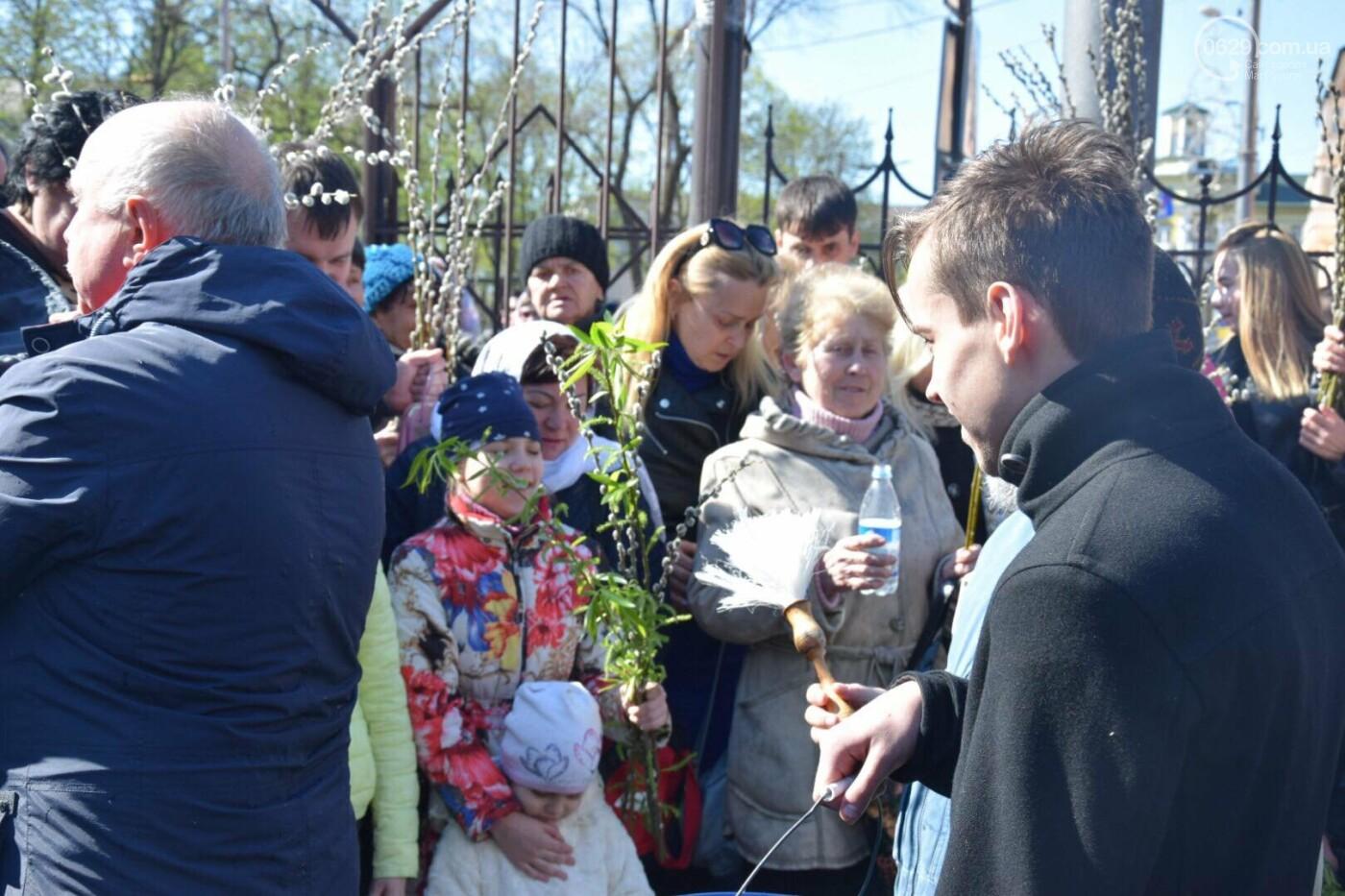 Выборы и верба: как Мариуполь празднует православный праздник, - ФОТОРЕПОРТАЖ, фото-37
