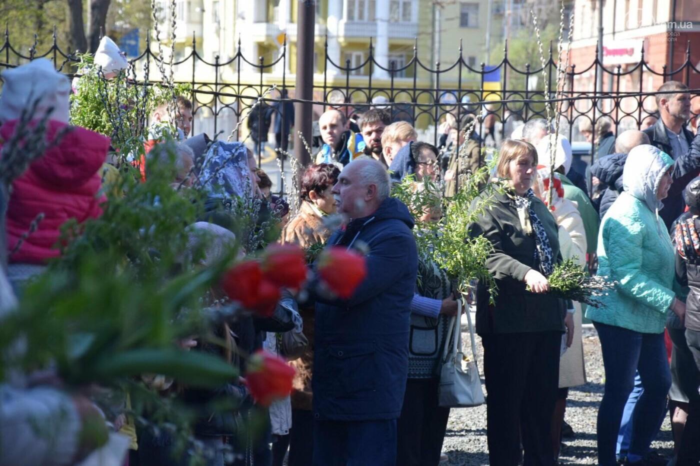 Выборы и верба: как Мариуполь празднует православный праздник, - ФОТОРЕПОРТАЖ, фото-45