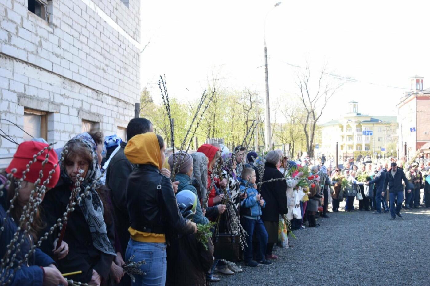 Выборы и верба: как Мариуполь празднует православный праздник, - ФОТОРЕПОРТАЖ, фото-42