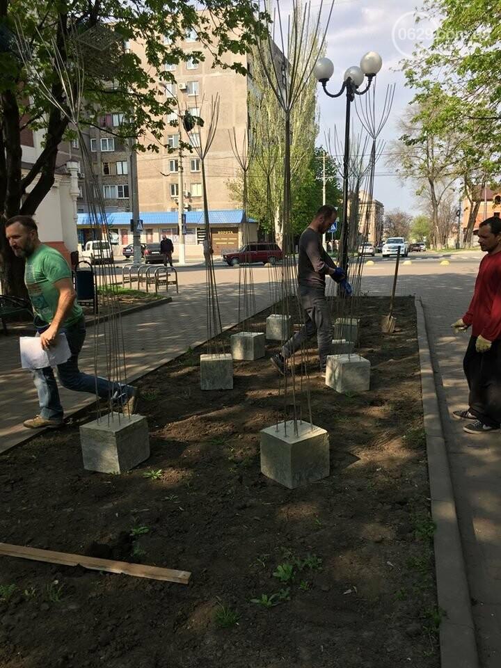 В Мариуполе «высадили» металлические деревья,- ФОТО, ВИДЕО, фото-2