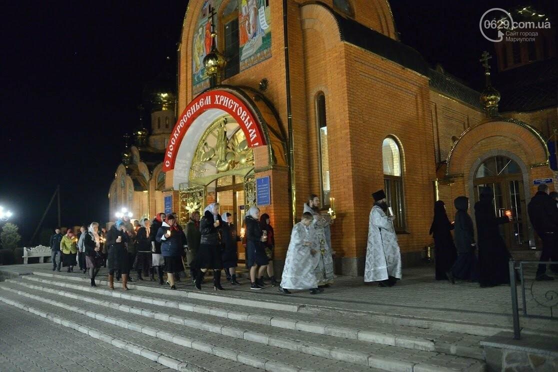 27 апреля Благодатный огонь из Иерусалима доставят в Свято-Покровский храм с.Боевое. Приглашаем на Пасхальное торжество, фото-2