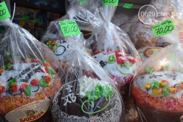 Пасхальное безумие: мариупольцы раскупают праздничные куличи, - ФОТОРЕПОРТАЖ, фото-14