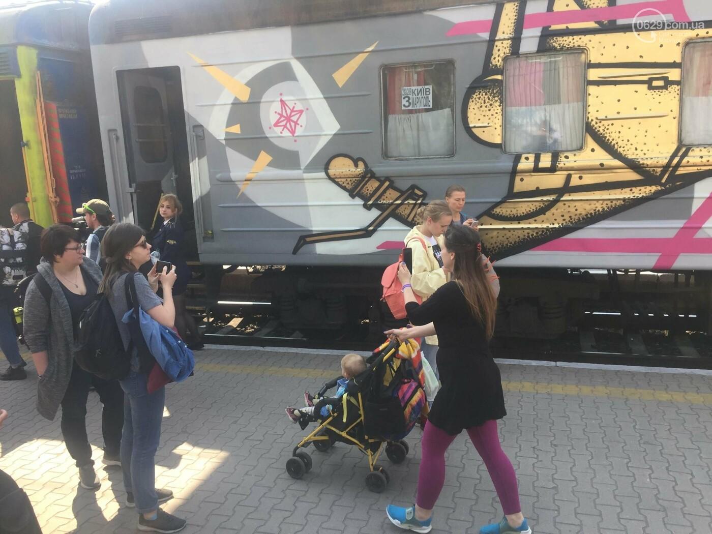 """В Мариуполе  встречали  первый творческий поезд """"Гогольtrain"""",- ФОТО, ВИДЕО, фото-7"""