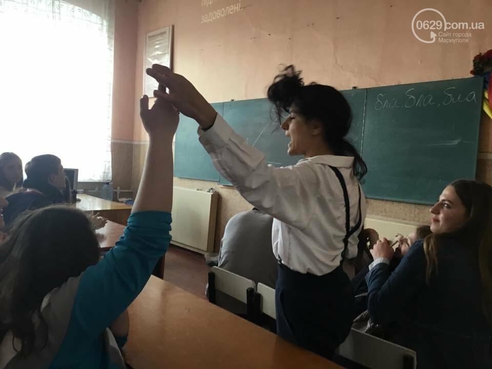 «Мой странный друг Вальтер». Мариупольских школьников шокировали артисты из Берлина,- ФОТО, ВИДЕО, фото-6