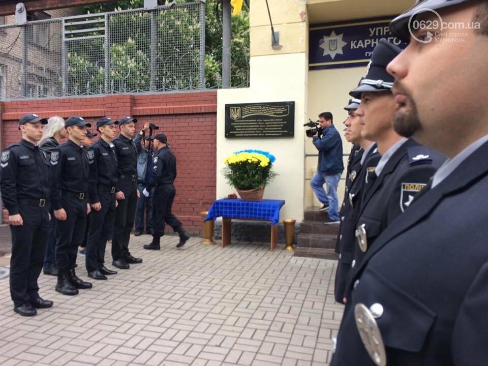 Мэр и начальник полиции Донетчины почтили память погибших возле ГУВД 5 лет назад,- ФОТО, ВИДЕО, фото-4