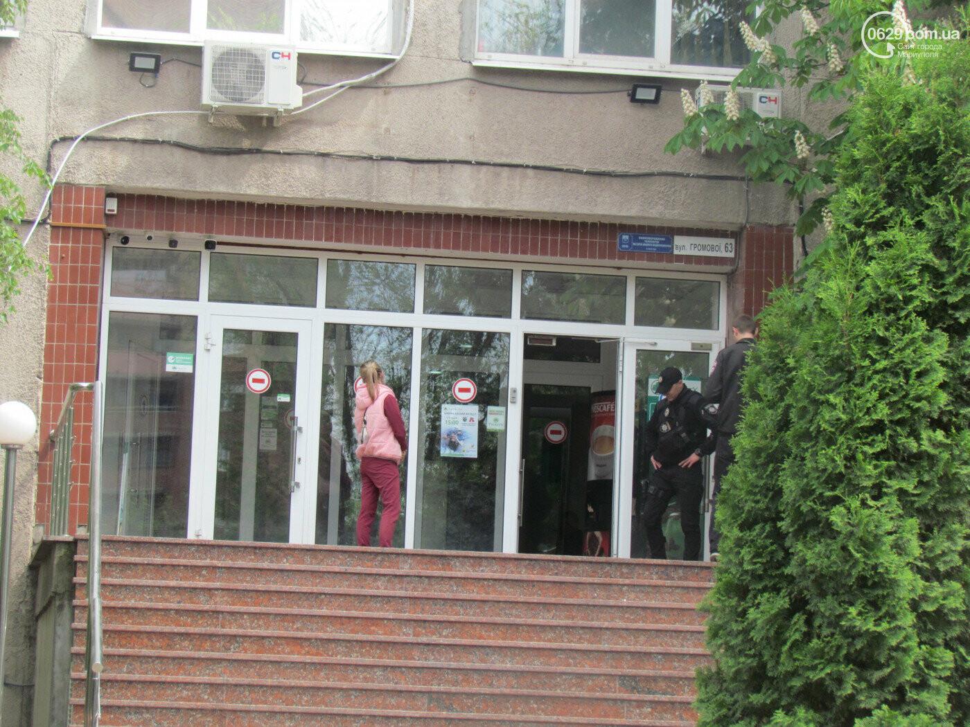 """В компании """"Тринити"""" объяснили, какие действия проводились киберполицией, фото-2"""
