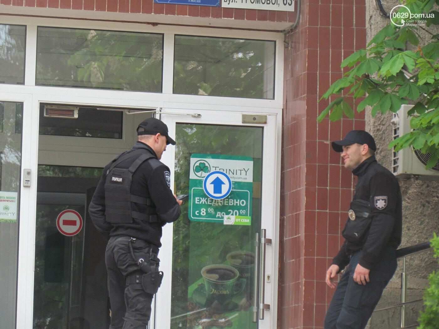 """В компании """"Тринити"""" объяснили, какие действия проводились киберполицией, фото-3"""